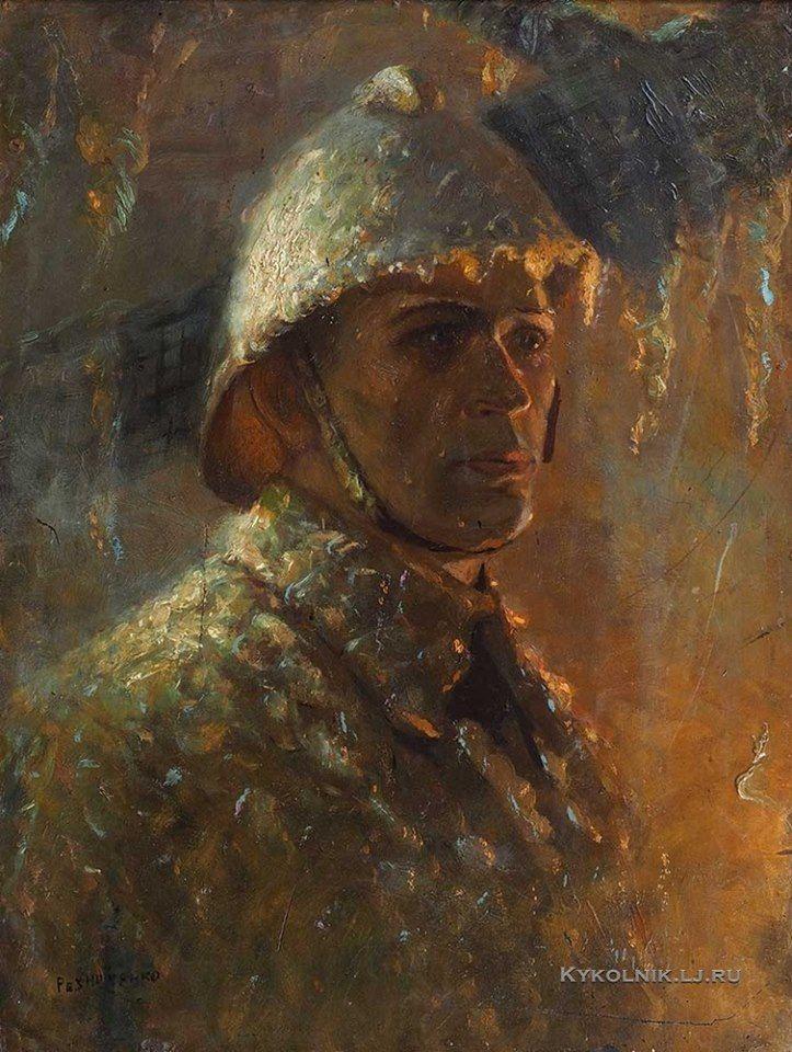 Резниченко Абрам Исаакович (1916-1973) «Пожарный» первая половина 1940-х