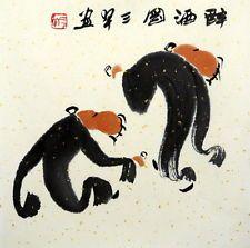 """Китайский дзен живопись пьяный мужчина танцы 12x12"""" щетка чернила традиционные чан арт"""