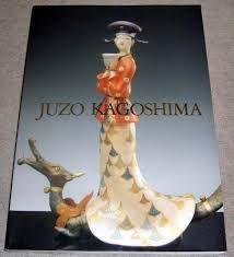 Image result for juzo kagoshima dolls