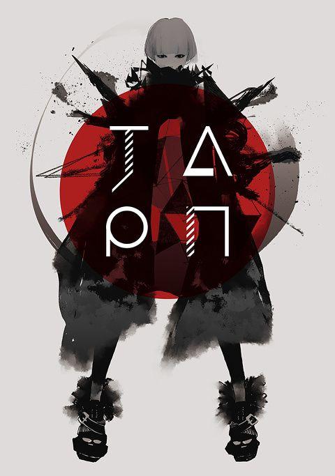 「JAPN」