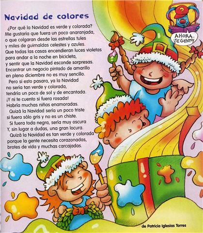 navidad de colores rimas para nios