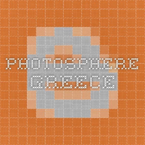 Photosphere Greece