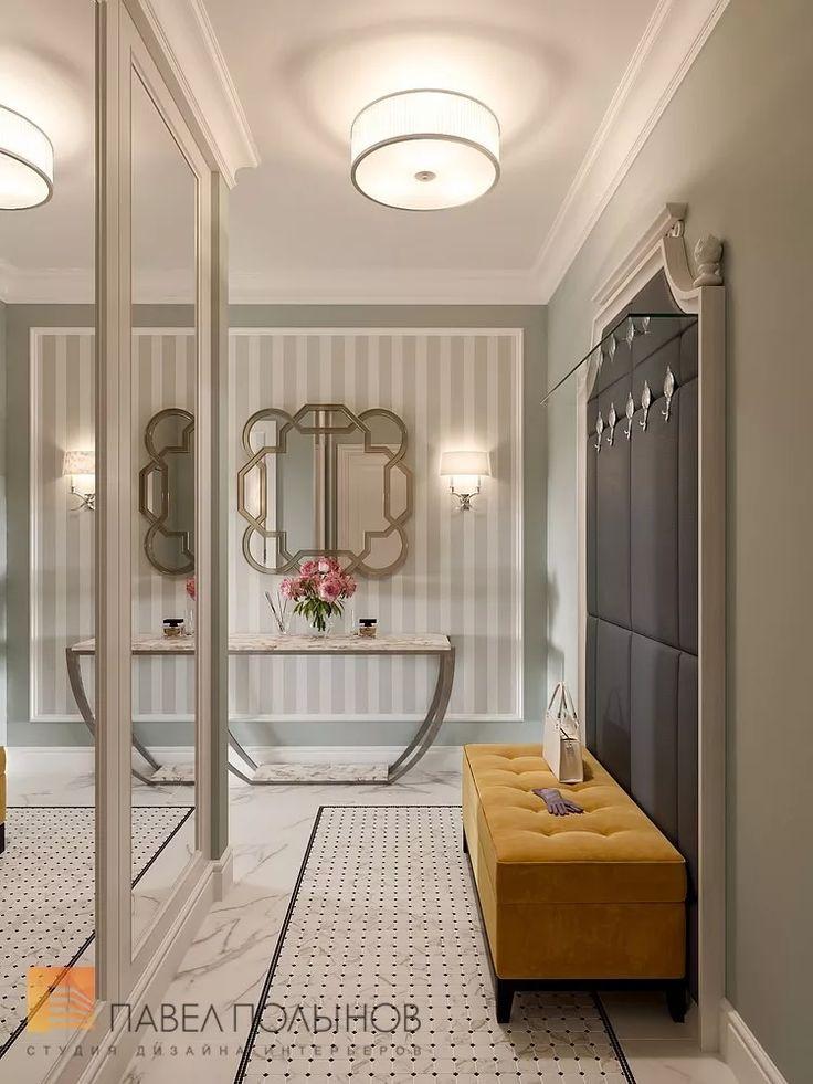 Фото: Интерьер прихожей - Квартира в стиле американской неоклассики, ЖК «Академ-Парк», 107 кв.м.