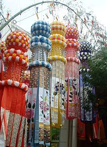 Tanabata Festival in Sendai, Japan... always loved this while at our Summer house at Takayama