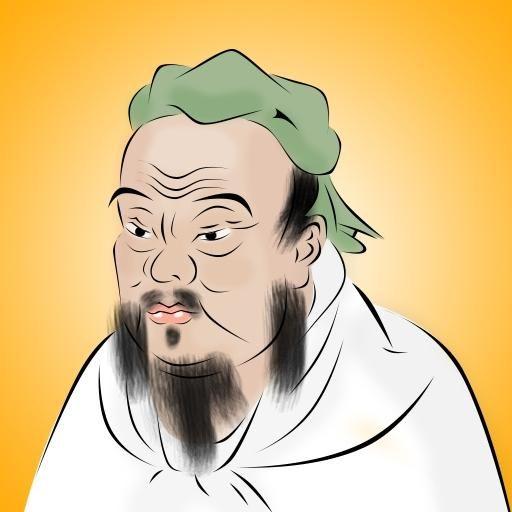 Frases del célebre pensador chino #dice #confucio #confucio dice #sabio #sabiduria #consejo #reflexion #filosofo #filosofia #reflexionar #confucianismo #confucionismo