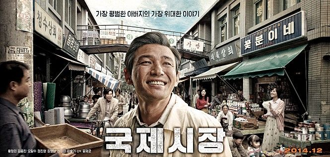 "Hwang Jung Min is marking a high point in his acting career through the movie ""Ode to My Father,"" which has already reached 4.5 million views. According to the Korean Film Council, ""Ode to My Father"" attracted 282,174 viewers on December 29 alone, counting up to 4.5 million views since its release. ..."