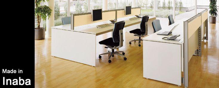 イナバ製品のオフィスイメージ