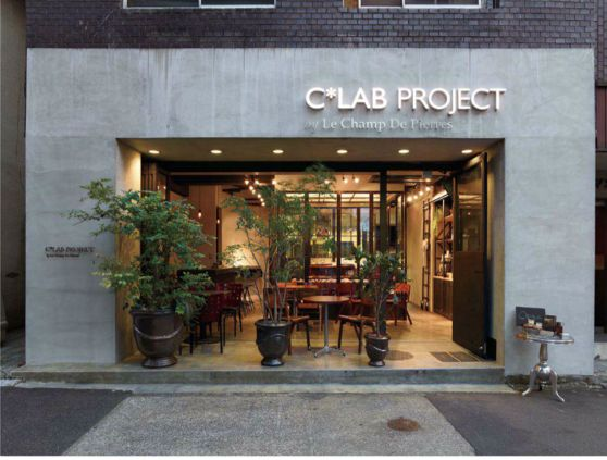 "cafe design - the name of the shop is intriguing to me. definitely the word ""project"" in ours?"
