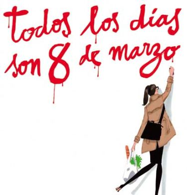 Quienlodira Creaciones: 8 de Marzo Día Internacional de la Mujer Trabajadora. Para las que trabajan dentro y fuera de la casa. Año, tras año, !!Lo celebramos!! ¿Y? ¿ Qué es lo que cambia? ¿Tenemos los mismos derechos y oportunidades? Para las que pueden trabajar fuera de la casa un 17% menos de sueldo en el mismo puesto que un hombre. Para las que se ocupan del hogar NADA Es lo que hay. Seguimos luchando Por que nosotras lo valemos. Feliz Día. #quienlodira #quienlodiracreaciones