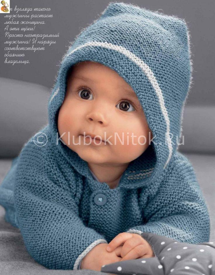 Темно-синий жакет с капюшоном | Вязание для детей | Вязание спицами и крючком. Схемы вязания.