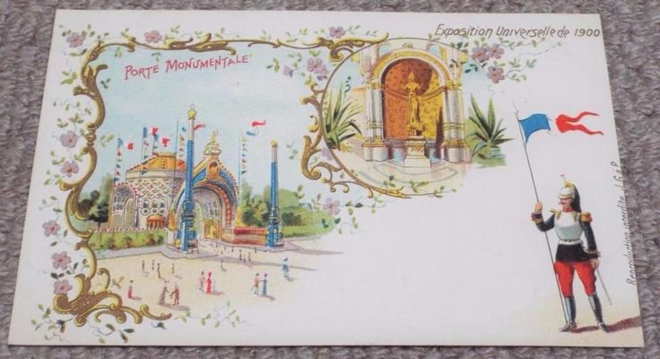 Entrance to Paris Exposition Universelle Undivided Back 1900 World Fair Postcard