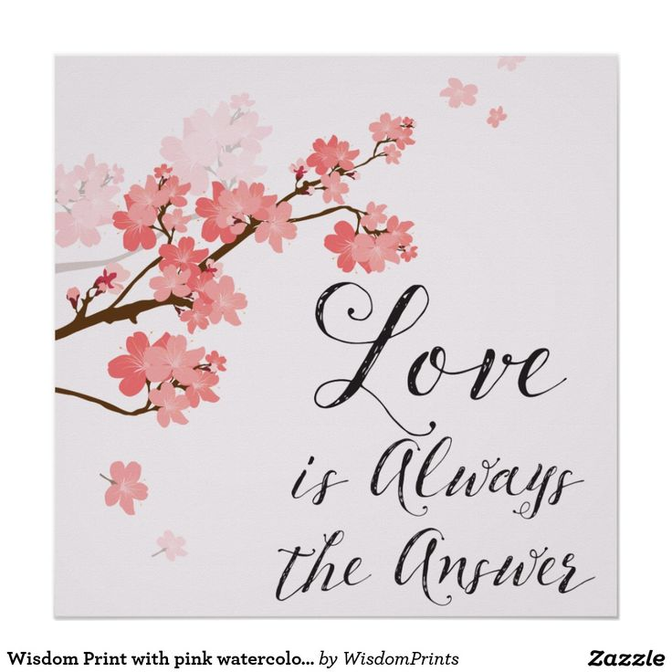 Wisdom Print with pink watercolor flowers