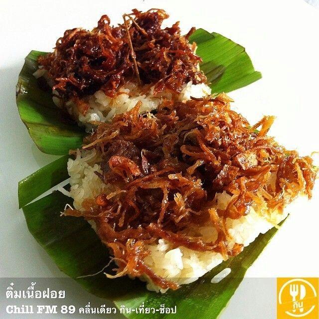 27 best thai cuisine images on pinterest kitchens rezepte and thai food forumfinder Gallery