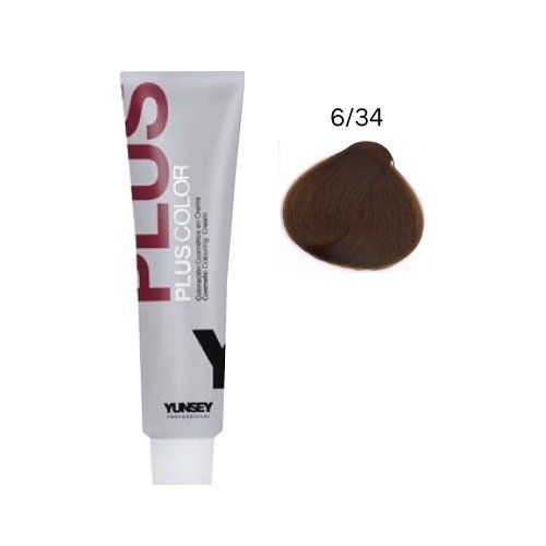 Yunsey professional Plus Color Hair Color 6/34 rubio oscuro cobrizo ** More info could be found at the image url.