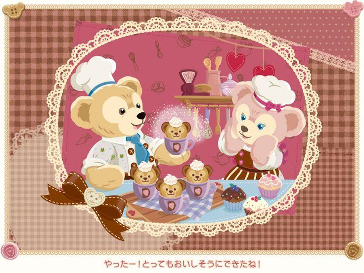 Cute Minnie Mouse Wallpaper Sweet Duffy 2015 Duffy The Disney Bear Duffy The