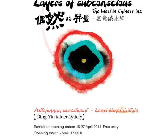 art exhibition, modern art, China, West, Finland