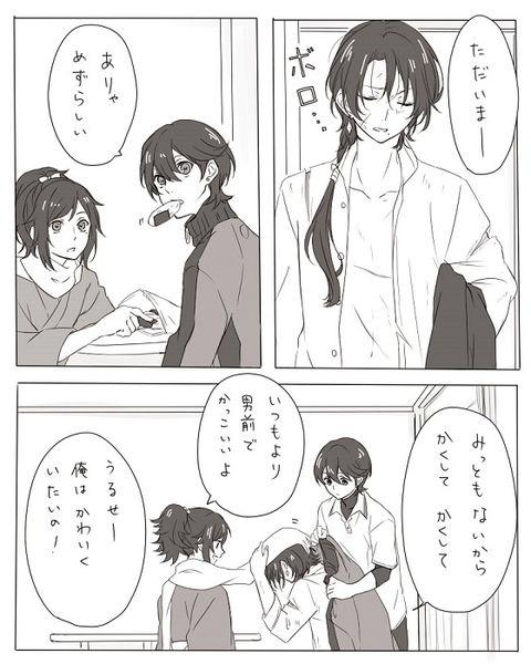 刀剣乱舞 とうらぶ 沖田組