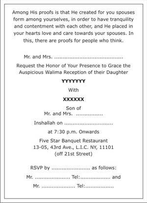 Muslim Wedding Invitation Wordings Muslim Wedding Wordings Muslim