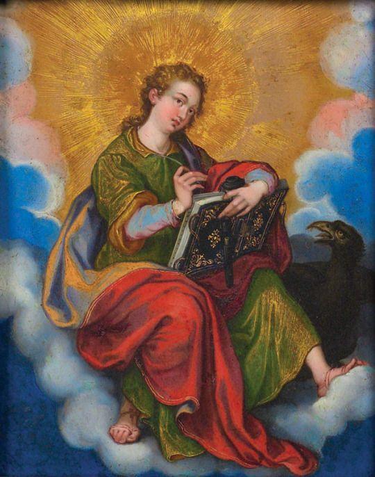 Gospel of St. John - Chapter 2