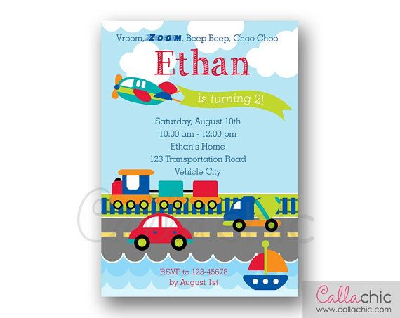 Transportation Invitation PRINTABLE Boy Birthday by CallaChic