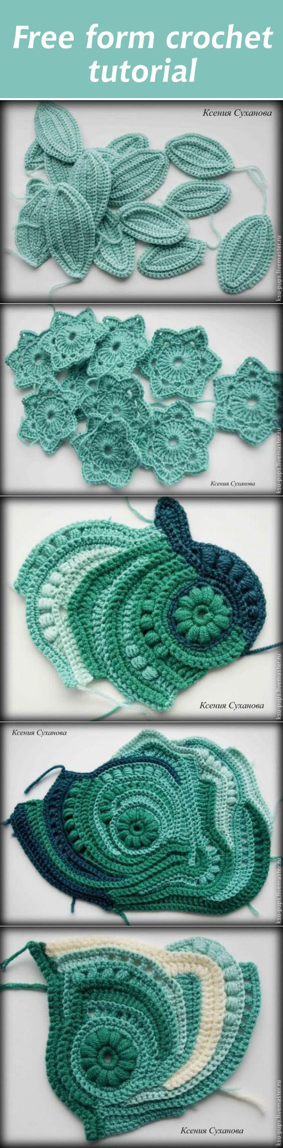 Free form crochet tutorial