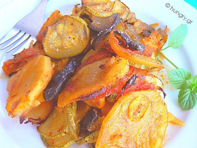 Kitchen Stori.es: Λαχανικά στο Φούρνο-Μπριάμ