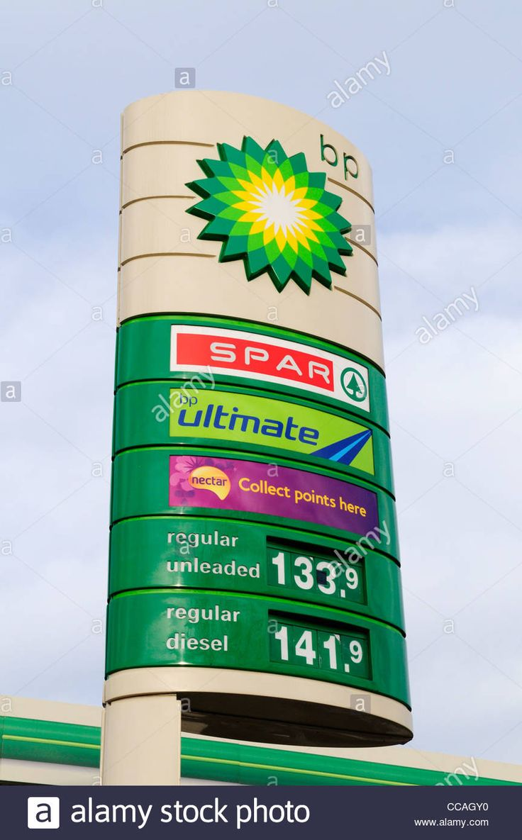 BP Petrol Station Sign With Unleaded Petrol and Diesel Fuel Prices, Cambridge, England, UK Stock Photo