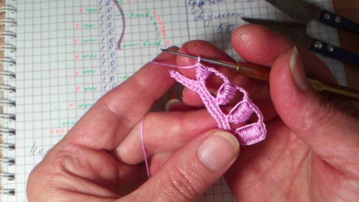 Листик от Анастасии Топал розовый виалет