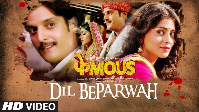 Pin By Ranjana Tripathi On Watches Online Latest Bollywood Songs Songs Watches Online