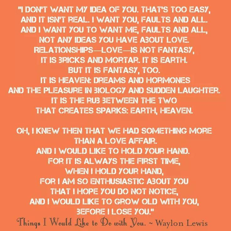 Things I would like to do with you by Waylon Lewis ...
