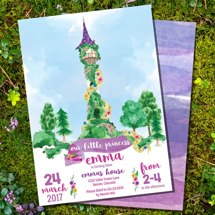 Need a bit of whimsy in your life? Pretty watercolor Rapunzel | Tangled Birthday Party invitation - enchanted princess castle and looooong golden hair! Editable, printable and covetable!