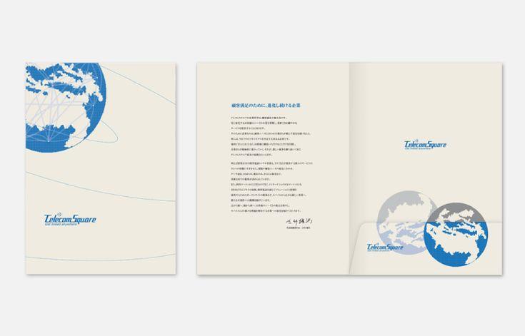 ポケットホルダー パンフレット デザイン実績|カタログ制作 パンフレット作成PRO