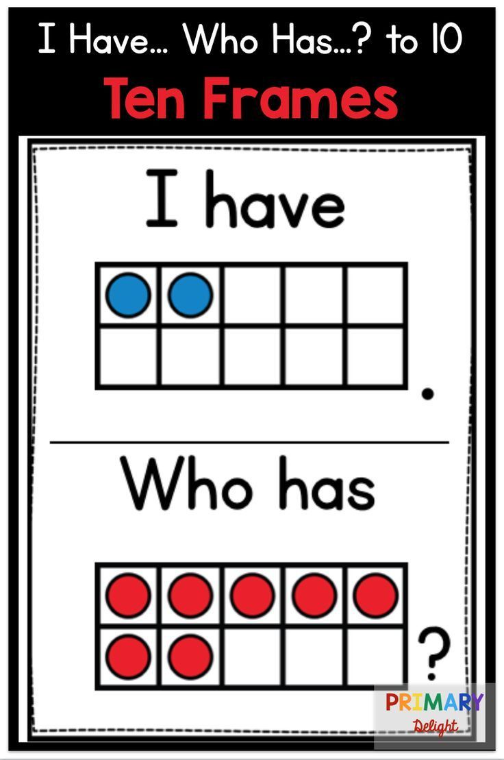 Practice Subitizing In Preschool And Kindergarten With This Ten Frame Game Using The I Have Who Has Format T Ten Frames Ten Frame Ten Frame Activities