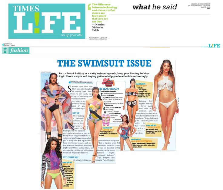 A great start to the week😍  Check out how Aashima Behl guides you through wearing & buying your summer swim-suits in Sunday edition of Times Life.  . . . #aashimabehllabel #designerlife #designertalk #givingtips #trends2017 #summer #summertrends #haveaperfectbeachlook #swimsuits #howtowearit #getyourcopiestoday #timeslife #sundayissue #grabitnow