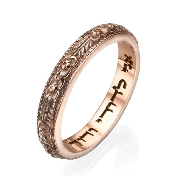 Rose Gold Floral Wedding Band 14k Gold Antique Style Ring Etsy Antique Style Rings Wedding Rings Rose Gold Etsy Wedding Rings