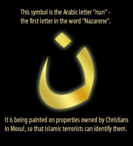isis persecution of Christians | ... Campaign In Solidarity Of Christians Being Persecuted By ISIS In Iraq