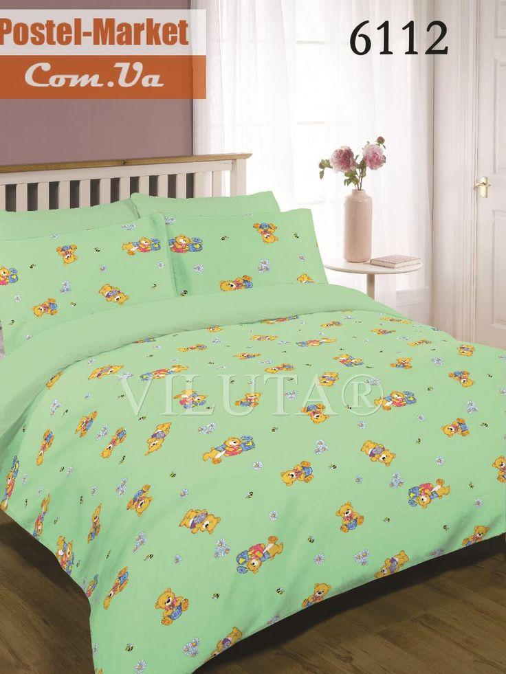 Детское постельное белье 6112 зеленое Viluta . Купить в Украине (Постель Маркет, Киев)