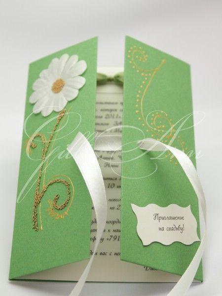 Приглашение на свадьбу Gilliann Camomile INV002 #weddinginvitation #weddingaccessories