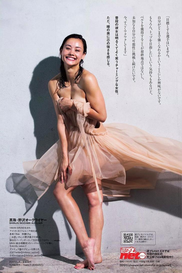 "Amanda Auclair Naked 2 pics from shinju ""juju"" nozawa-auclair's photo shoot for"