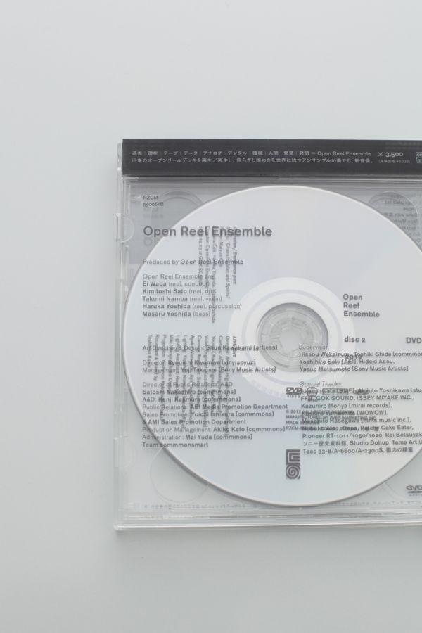 Open Reel Ensemble / CD Jacket    art direction and design : shun kawakami (artless)  director : ryouichi kiyomiya (vinylsoyuz)  management : yoji takaishi (Sony Music Artists)  sales and promotion : COMMMONS    Produced by  Open Reel Ensemble    ei wada (reel, concept)  kimitoshi sato (reel, dj)  takumi namba (reel, violin)  haruka yoshida (reel, percussion)  masaru yoshida (bass)