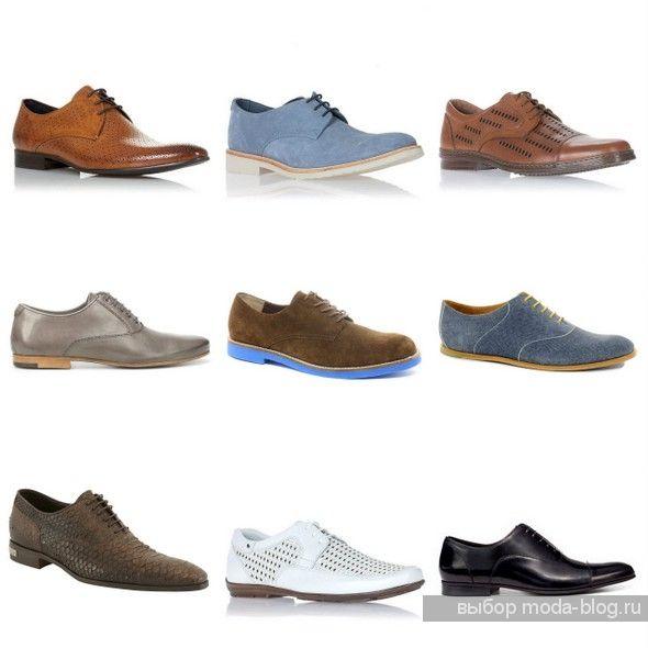 Каталог обуви Осень-Зима 2014-15