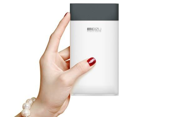 MEIZU launches 10,000mAh power bank with two-way charging, plus a Depth VR headset