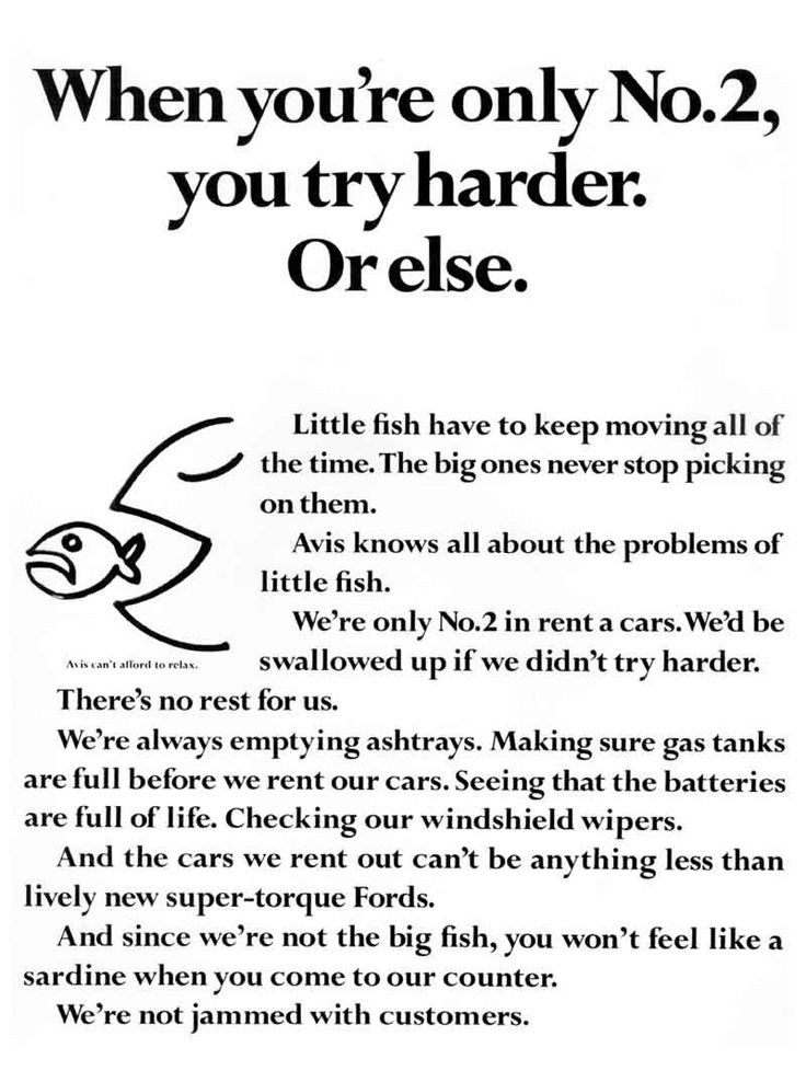 """""""When you're only No.2, you try harder. Or else."""", Bill Bernbach for Doyle Dane Bernbach, 1962"""
