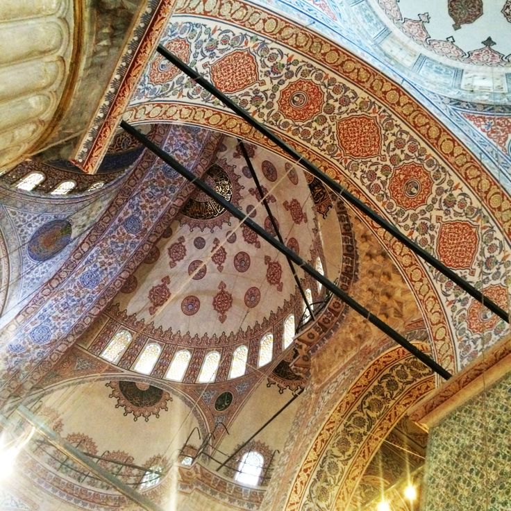 PATTERNS FROM ISTANBUL | The Work I love