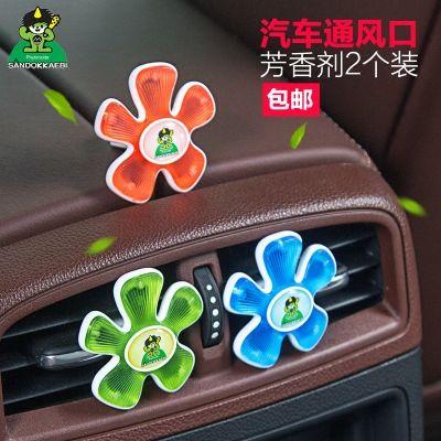 Горные эльфы Южная Корея импортировала автомобиль с форточки в дополнение к запах духов украшения автомобиля воздуха автомобиля Vent освежитель-Таобао