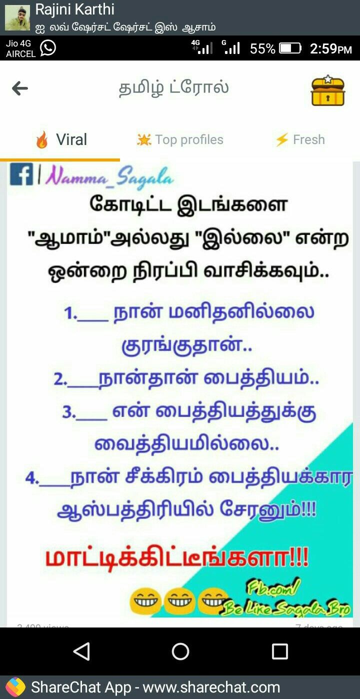 Aircel Customer Care Funny Talk Tamil : aircel, customer, funny, tamil, Sugendran, Pavithra, Quotes,, Funny, Photo, Album, Quote