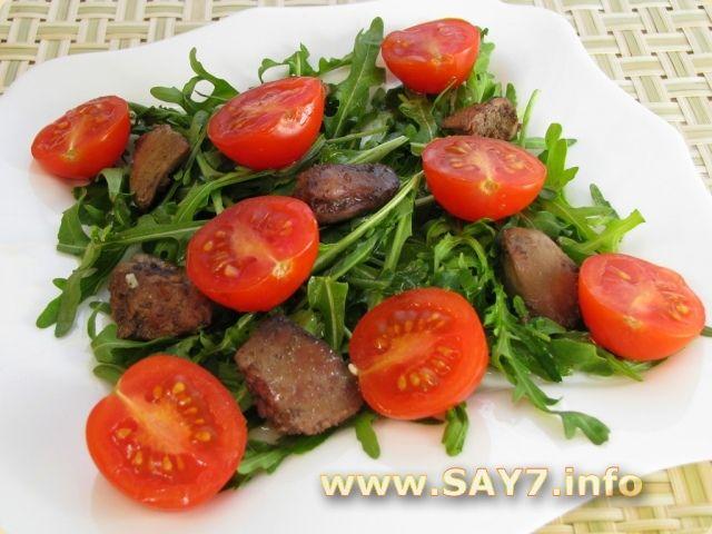 салат с куриной печенью и помидорами чери