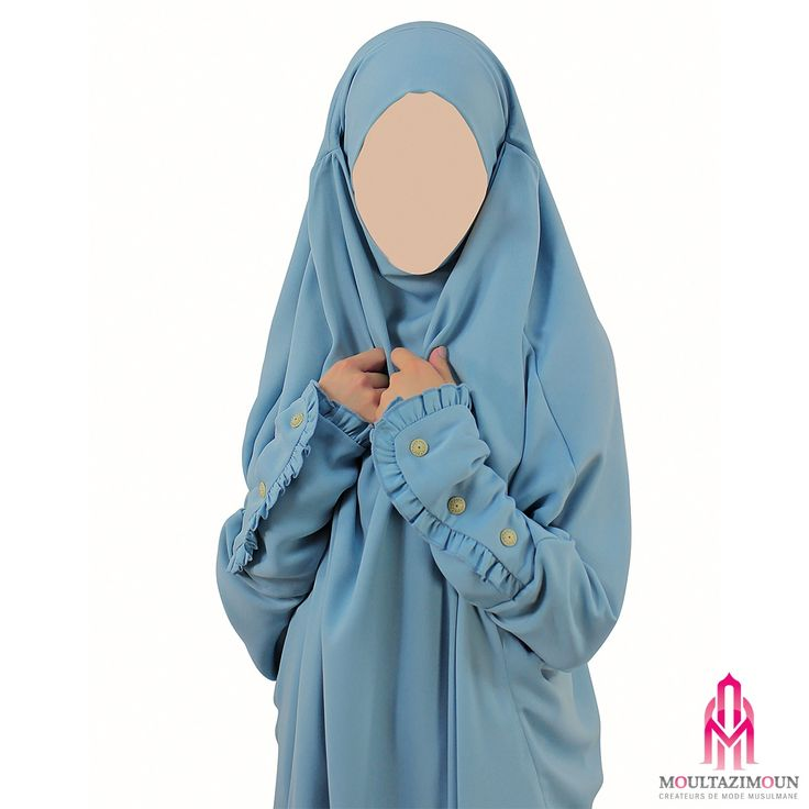 Jilbab Khaliji - Al Moultazimoun / #Overhead #khimar #jilbab #cardigan #jilbab #best #abaya #modestfashion #modestwear #muslimwear #jilbabi #outfit #hijabi #hijabista #long #dress #mode #musulmane #clothing