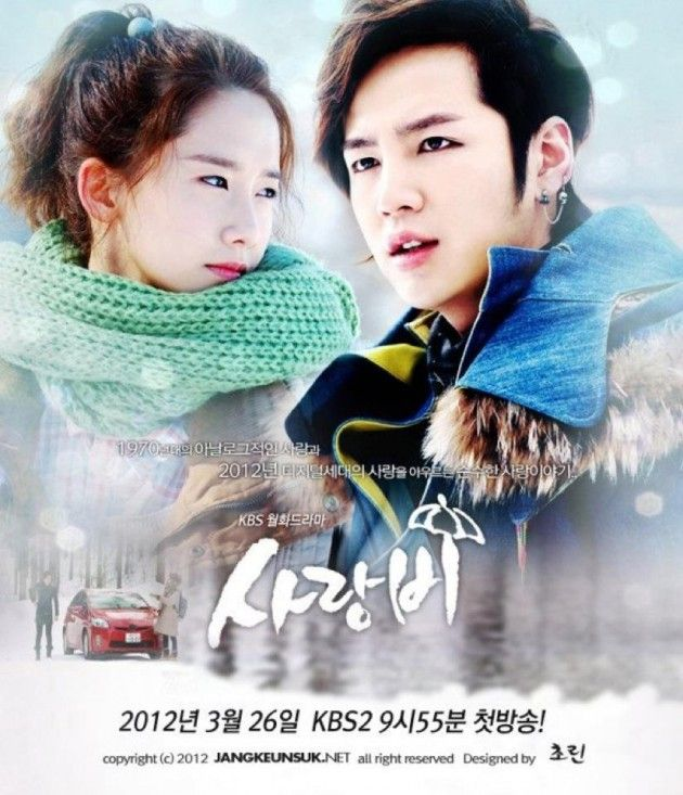 """Love Rain... I'm only on ep 14, but this one is KILLING me with the """"FEELS""""... OmO... :("""