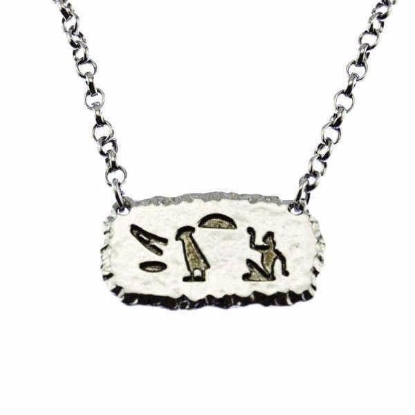 Sarah Coventry Silver Egyptian Hieroglyph Necklace